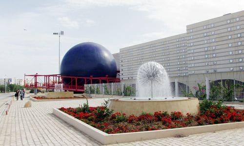 Cité des Sciences à Tunis (Tunisie).