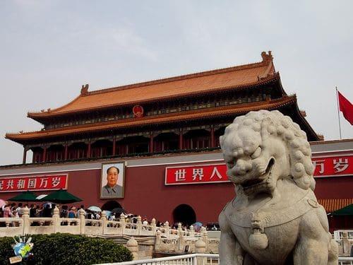 La Cité Interdite à Pékin.