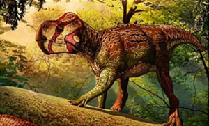 unescoceratops.