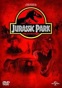DVD du film Jurassic Park.